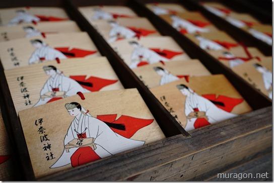 伊奈波神社絵馬