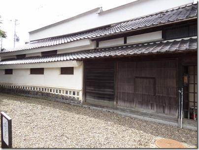 旧中村家住宅