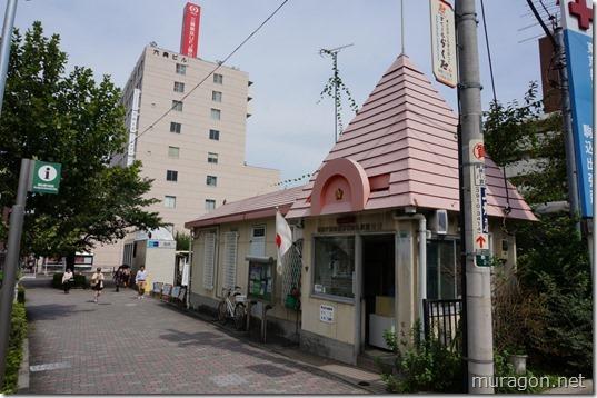 駒込駅前交番