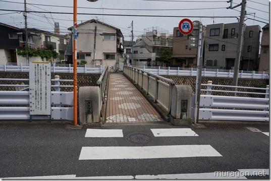 童橋(わらべばし)