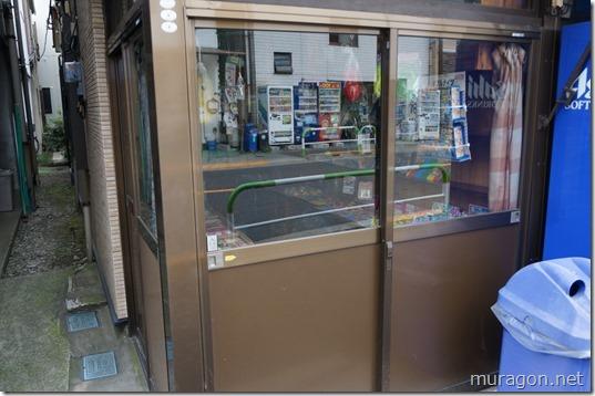 山崎菓子店