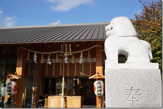 赤城神社 狛犬