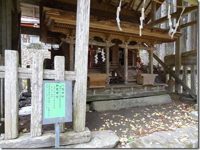 八幡神社、賀茂神社