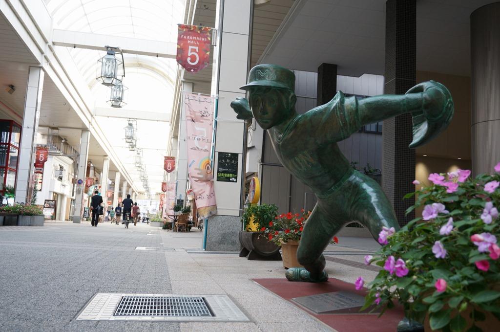 山田太郎 (ドカベン)の画像 p1_24