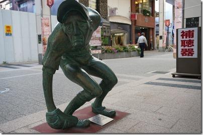 岩田 鉄五郎(いわた てつごろう)『野球狂の詩』