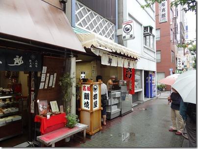鯛焼 柳屋