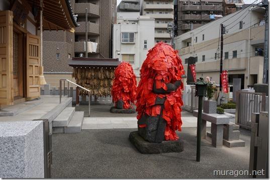 「赤紙仁王」(田端)
