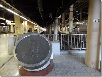 上野駅 石川啄木歌碑