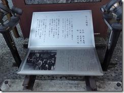 「あぁ上野駅」歌碑(上野広小路口)
