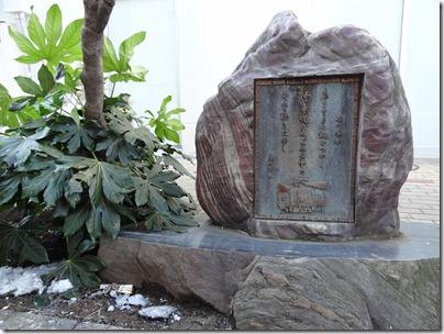 上野駅前通り商店街 石川啄木歌碑