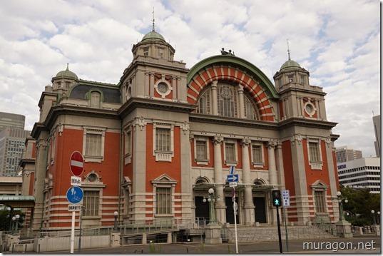 大阪市中央公会堂(中之島公会堂)