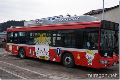 JR大船渡線BRT陸前高田市マスコットキャラクターの「たかだのゆめちゃん」号