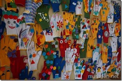 手袋アート