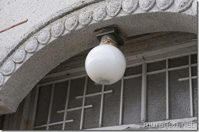 旧吉浜郵便局
