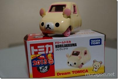 ドリームトミカ コリラックマ(Dream TOMICA KORILAKKUMA)