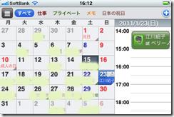 gon110115 (2)