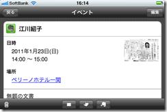 gon110115 (6)