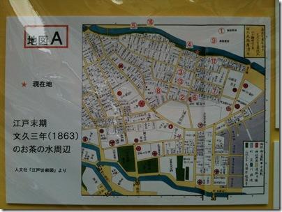 江戸末期文久3年(1863年)のお茶の水周辺
