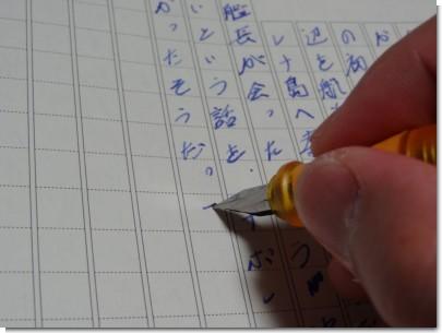 滑らかに書けるペン先